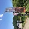 大内宿の画像