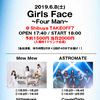 6/8(土) Girls Face ~Four Man~の画像