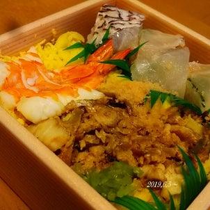 京都 ひさご寿司の水無月を買いました。 の画像