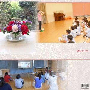 保育園健診&子育て支援の画像