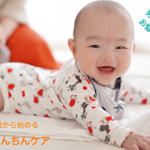 【再開受付中】男の子ママ必見!モヤモヤを解消!0歳からのおちんちんケアレッスンの画像