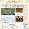 毎年恒例ゴスペルコンサート(尾島チャペル・太田市)の画像