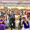 【イベントレポ】田宮陽子さん・西田普さん《運気アップブログ塾》の画像