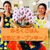 石川県金沢市のカフェ「みろくごはん」プレミアムにオープン中〜♪の画像