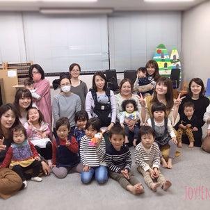 【子ども英語】体験レッスン募集中@新横浜の画像