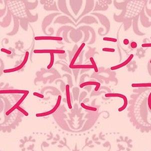 【レッスン日程7月8月・モンテムジカ】 の画像