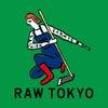 60's  TOWN CRAFT  Onblade open collar shirtの画像