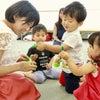【総持寺教室レッスン時間変更のお知らせ】 Babymusic~茨木・総持寺親子音楽教の画像