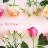 ◇6月4日生まれのあなたへ◇の画像