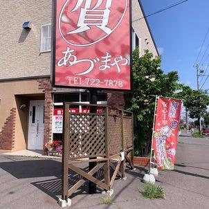 札幌市東区でブランド品を処分して売りたいと思ったら!あづまや質店への画像
