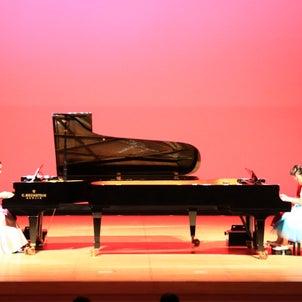 発表会レポート④2台ピアノのてんらんかいの画像