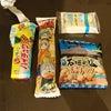 【栃木SC】J2 第22節 レノファ山口FC戦の画像