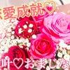 恋愛♡成就に効果てきめん♡メモリーオイルスプレーの画像