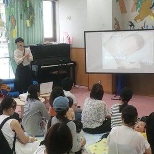 出前講座のご報告@神戸市立六甲道児童館の画像