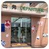鳥取砂丘コナン空港。の画像