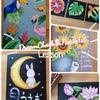 チョークアート福島教室の画像