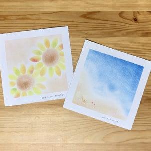 8月「季節のパステル」ひまわり&海*開催します♪の画像