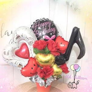 お誕生日のお祝いバルーンたちの画像