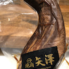 ベトナムホーチミンの焼肉矢澤(YAZAWA)がタンのハムを販売開始の画像