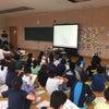 認知症キッズサポーター養成講座in取手小学校☆の画像
