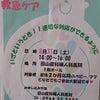 8月31日(土) 育児サークルの画像