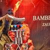 ドイツ 『世界遺産』バンベルク マジックフェスティバル出演の画像