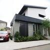 9月1日は防災の日!電気自動車と家がつながる、新時代の防災住宅!の画像
