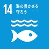 SDGsライフデザインプロジェクト始動!の画像