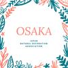 2020新春 大阪開催のご案内♪アイシングクッキー資格講座 つまみ細工和菓子資格講座の画像