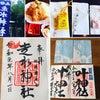 スター☆トゥインクルプリキュアアルバム、そして渕上舞さんCD発売!の画像