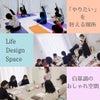 【金沢レンタルスペース】SNS告知もお手伝い致します!の画像