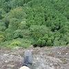 英彦山 登山 (福岡県)の画像