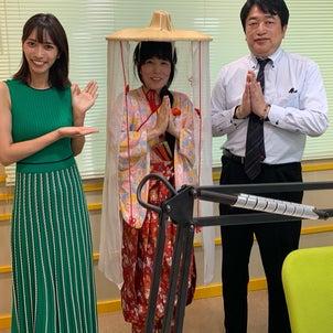 FM FUJIへゲスト出演させて頂きました《松姫》の画像