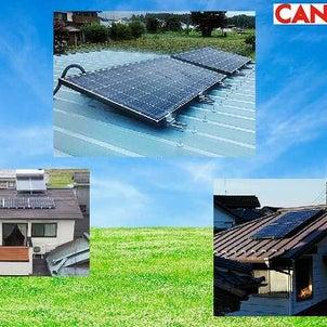 小さな屋根でも低価格で設置できる太陽光発電の画像