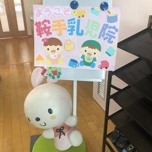 ☆乳児院への寄付のお願い☆の画像