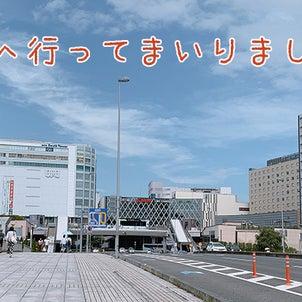 夏休み最後は水戸への画像