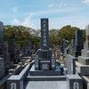 知北霊園でお墓をご検討の方 の画像