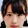 井口眞緒 活動自粛を発表 男女占の画像
