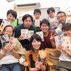 トラベルブンコ会vol.4レポ&旅立ち前、会えるイベント2つ!!の画像