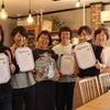 やろうと思った瞬間から自分の新しい人生はじまるよ(発酵 麹 料理教室 大阪)の画像