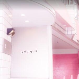 【リタアカデミー仙台本校】10月12日に移転リニューアルオープンします☆の画像