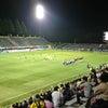 【栃木SC】J2 第33節 鹿児島ユナイテッドFC戦の画像