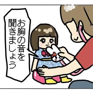 【モニター記事】すくパラ更新情報【メルちゃんで遊ぼう】の画像