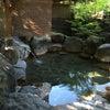 下山後の温泉と観光の画像