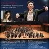 2020年2月2日びわ湖ホール名曲コンサートの画像