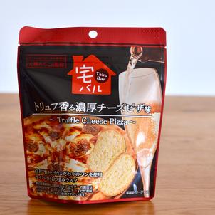 宅バル『トリュフ香る濃厚チーズピザ味』発売!の画像