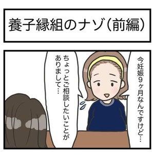 すくパラ更新情報【ママ行政書士の相続遺言相談室②】の画像