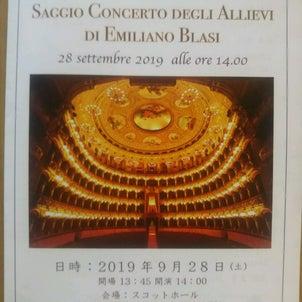 FIDES学院の声楽コンサートに参加しました。の画像