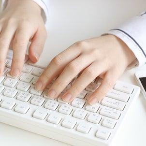 本当にブログで仕事がくるの?の画像