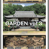 comorebi GARDEN vol.3駐車場のご案内の画像
